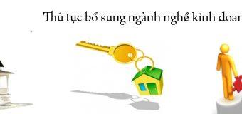 thu-tuc-dang-ky-thay-doi-nganh-nghe-kinh-doanh-doi-voi-cong-ty-co-phan-tai-da-nang