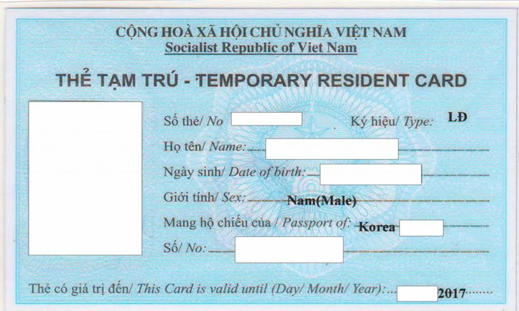 thu-tuc-cap-the-tam-tru-cho-nguoi-nuoc-ngoai-tai-cuc-quan-ly-xuat-nhap-canh-bo-cong-an